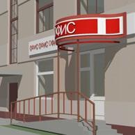 Оценка коммерческой недвижимости Пермь